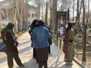 اردو در رشته فتوگرافیک